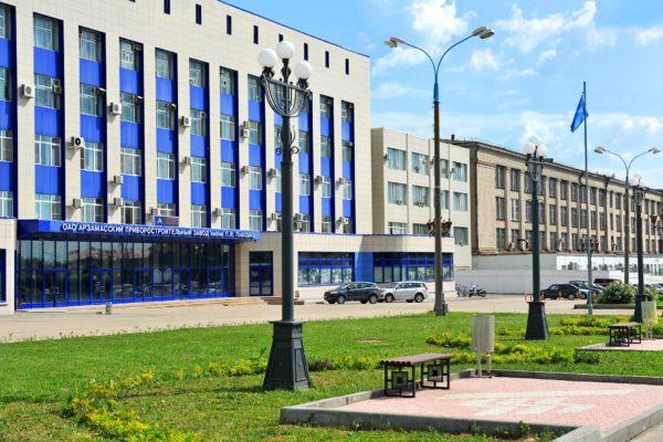 """Арзамасский приборостроительный завод - дилер ООО """"ДЭШ"""""""