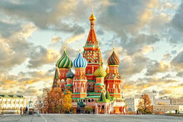 Российская конференция пользователей Honeywell 2016