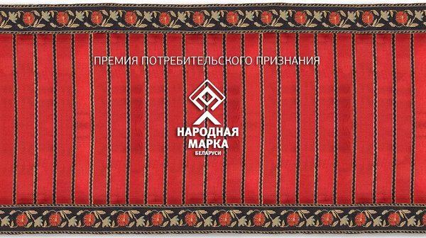 """Завод Виктори получил премию """"Народная Марка"""""""