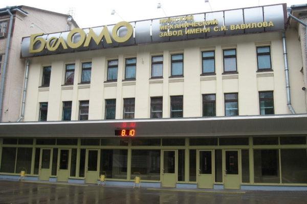 Завод БелОМО
